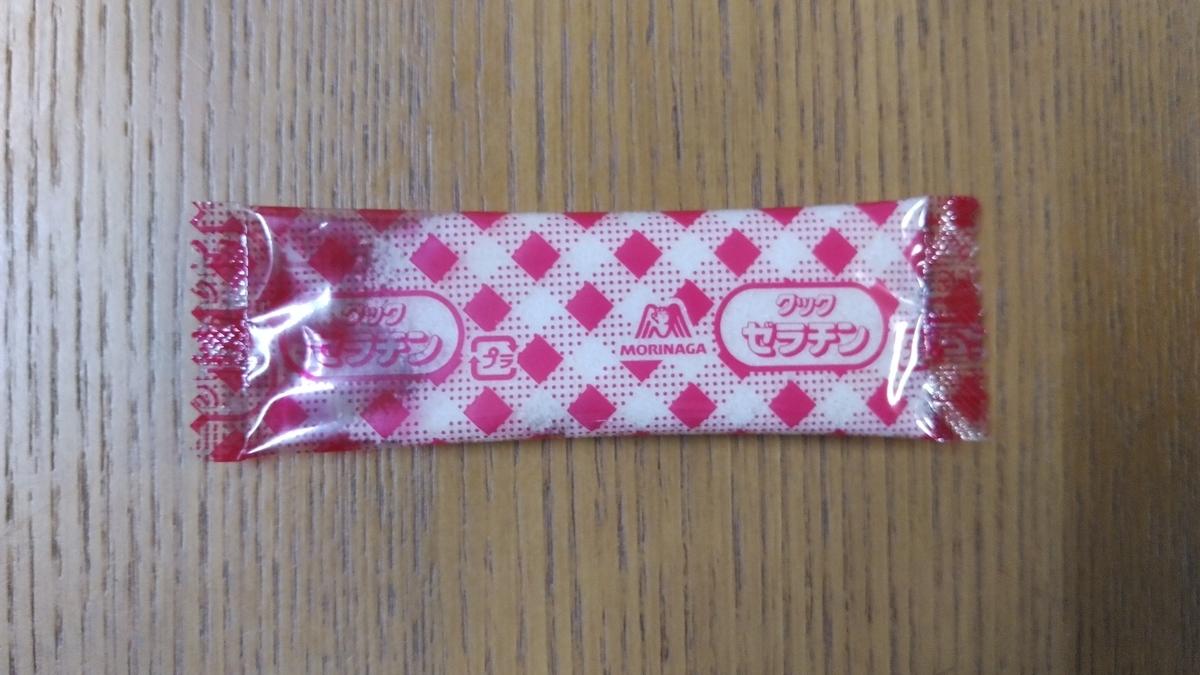 f:id:tateyama_dx:20201129224933j:plain