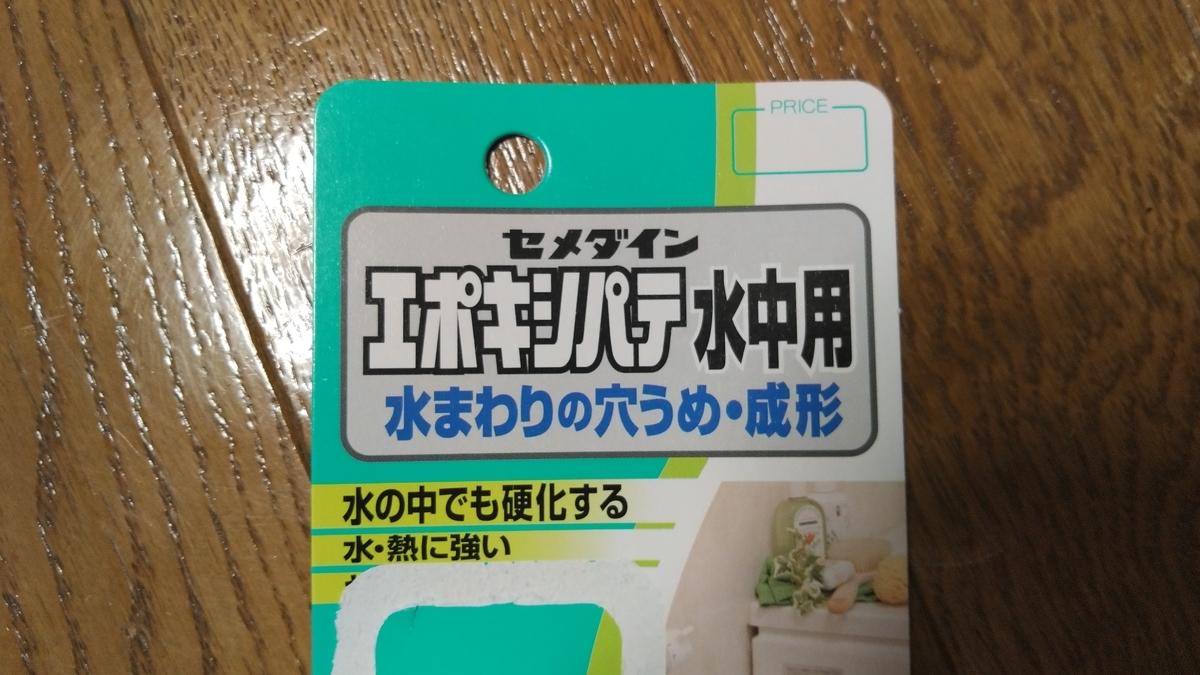 f:id:tateyama_dx:20210225000544j:plain