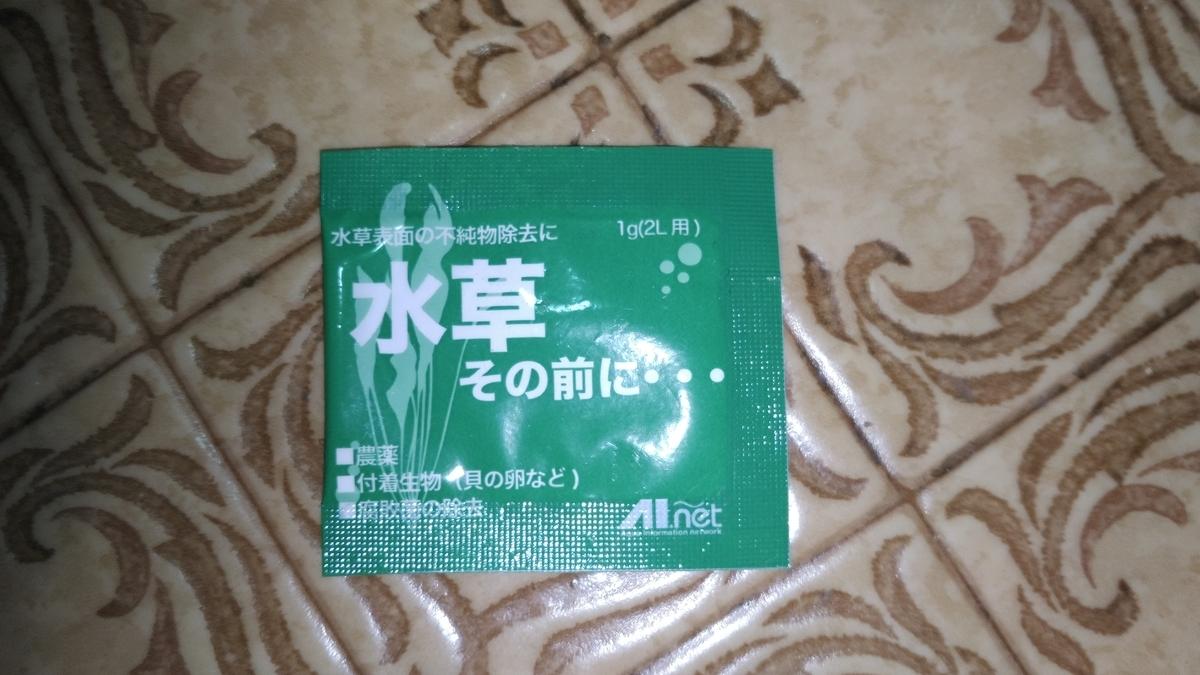 f:id:tateyama_dx:20210307233237j:plain