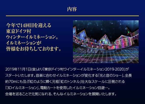 f:id:tateyamadiana:20200110063736p:plain