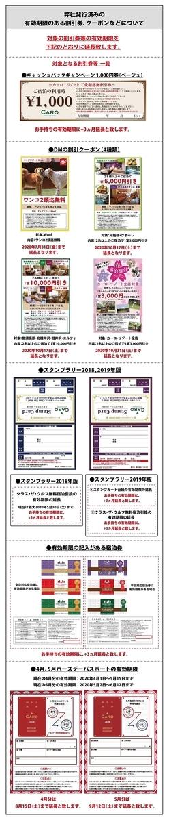 f:id:tateyamadiana:20200531053702j:plain