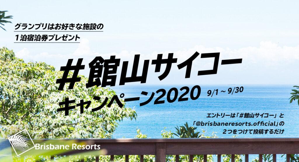 f:id:tateyamadiana:20200917063159j:plain