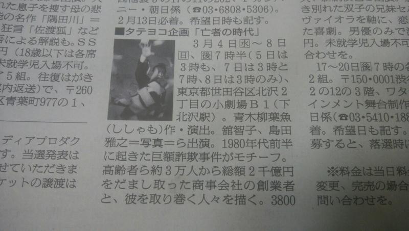 f:id:tateyokokikaku:20200208003958j:plain