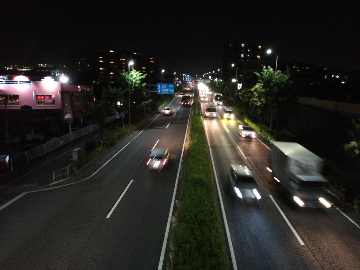 南町田 横浜 渋谷