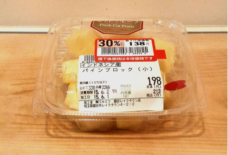 f:id:tatsu-n:20150602145006j:plain
