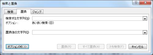 f:id:tatsu-n:20150623101559p:plain