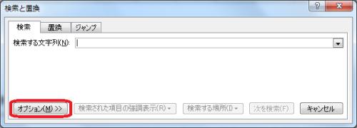 f:id:tatsu-n:20150623101615p:plain