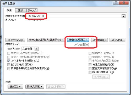 f:id:tatsu-n:20150623101645p:plain