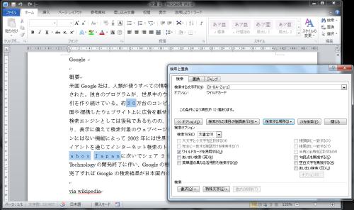 f:id:tatsu-n:20150623101659p:plain