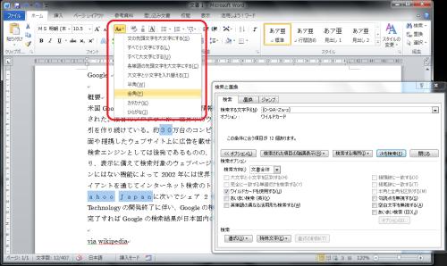 f:id:tatsu-n:20150623101715p:plain