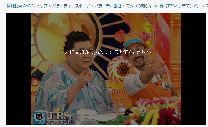 f:id:tatsu-n:20151011095525p:plain