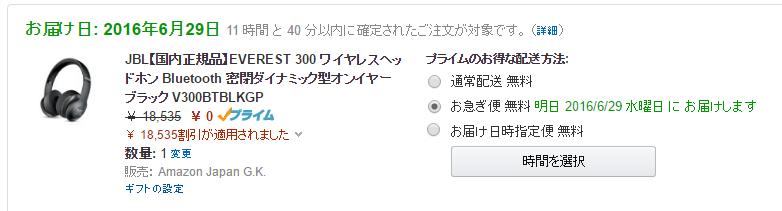 f:id:tatsu-n:20160628212430p:plain