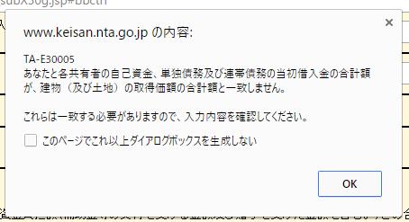 f:id:tatsu-n:20170221094209p:plain