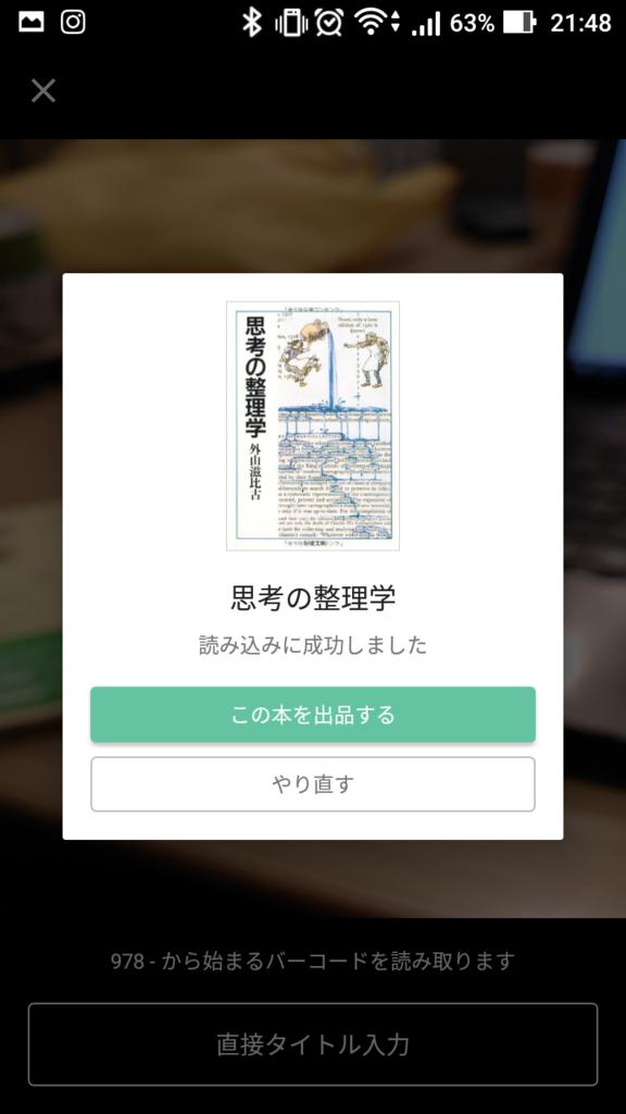 f:id:tatsu-n:20170511220357p:plain