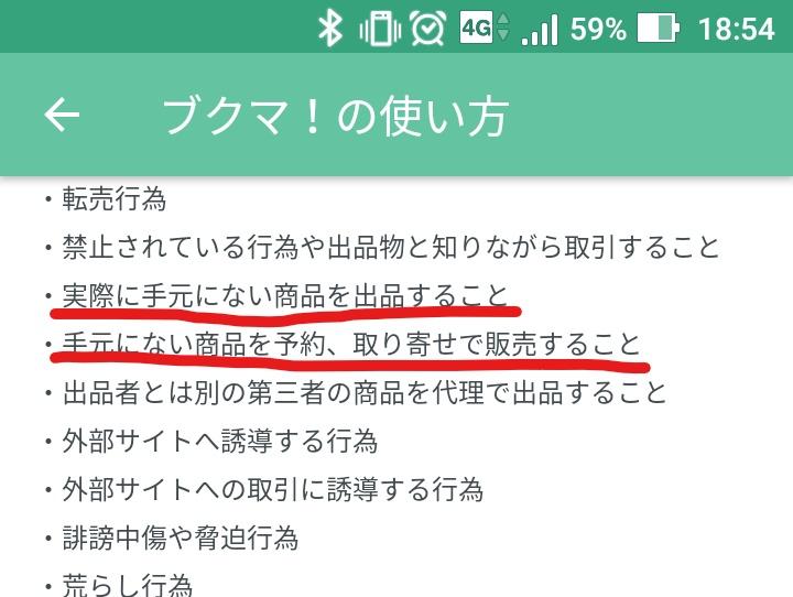 f:id:tatsu-n:20170619213233j:plain