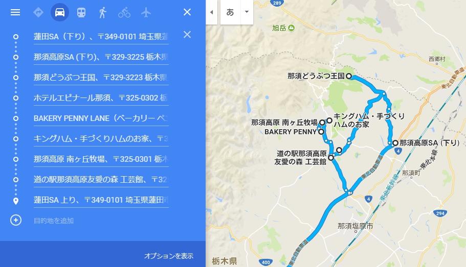 f:id:tatsu-n:20170907123126j:plain