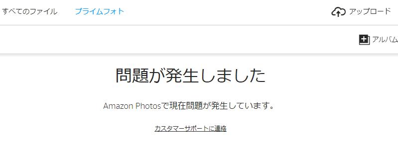 f:id:tatsu-n:20171218215145p:plain