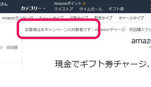 f:id:tatsu-n:20180309090619p:plain