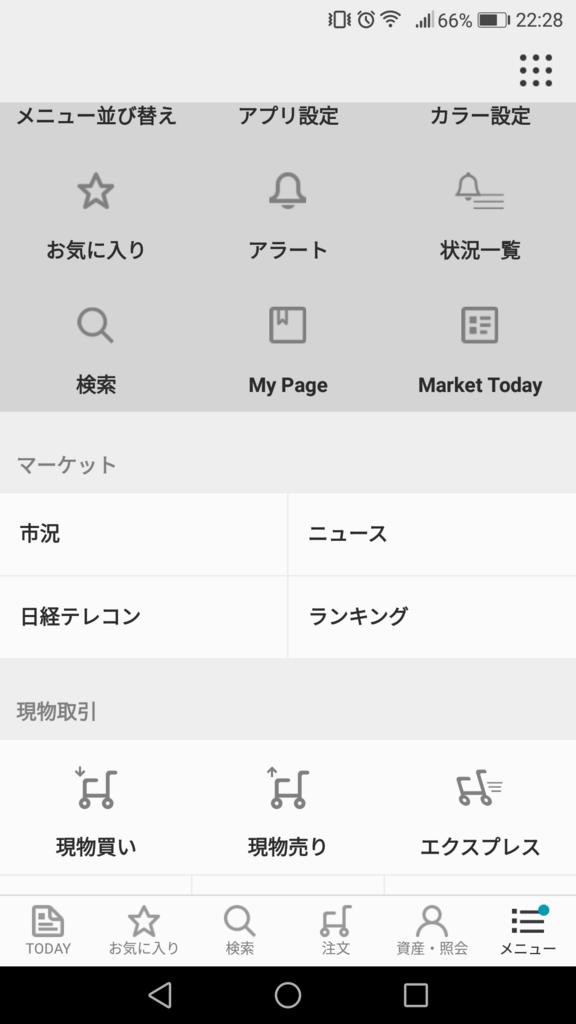 f:id:tatsu-n:20180404224930p:plain