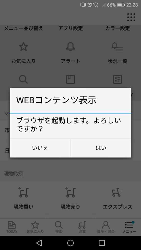 f:id:tatsu-n:20180404224939p:plain