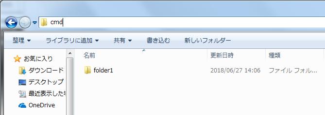 f:id:tatsu-n:20180627161022p:plain