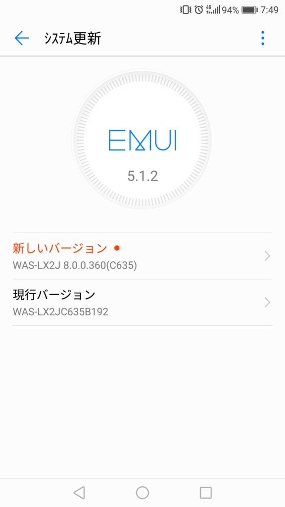 f:id:tatsu-n:20180801124757p:plain
