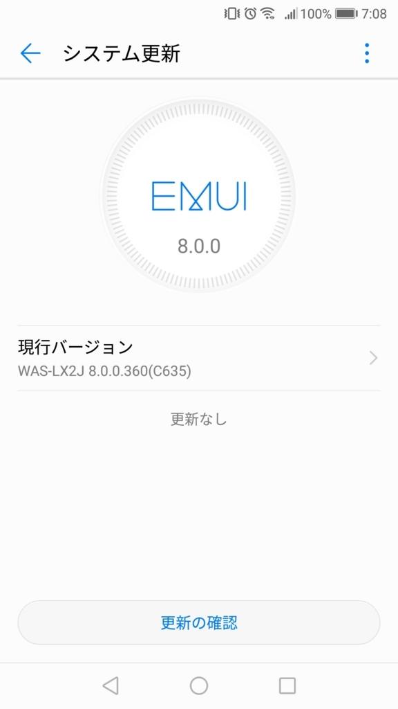 f:id:tatsu-n:20180801124803j:plain