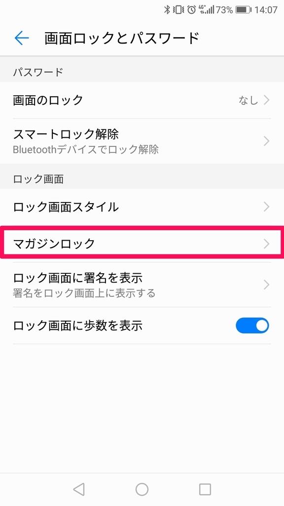 f:id:tatsu-n:20180903143234j:plain