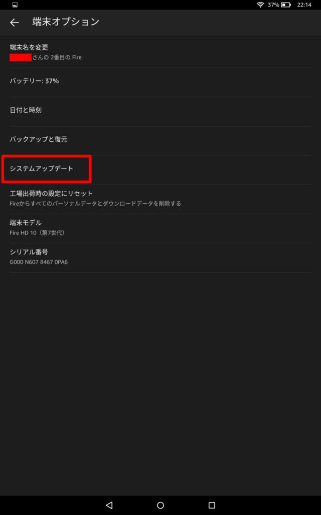 f:id:tatsu-n:20181229221147p:plain
