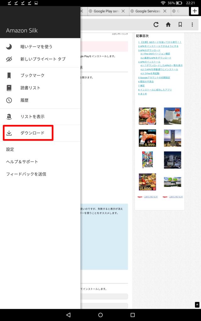 f:id:tatsu-n:20181229221244p:plain