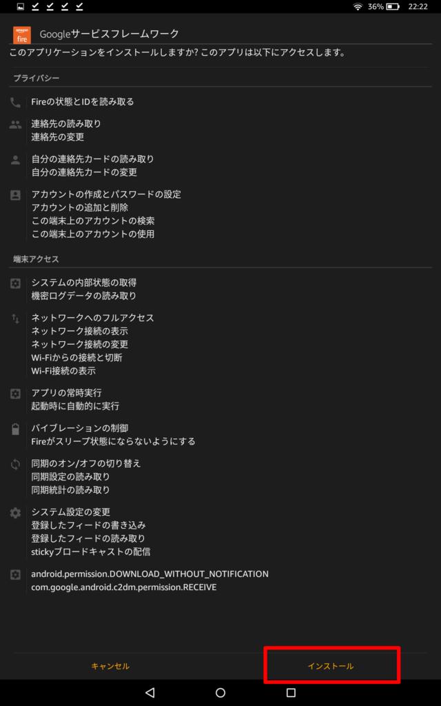 f:id:tatsu-n:20181229221258p:plain