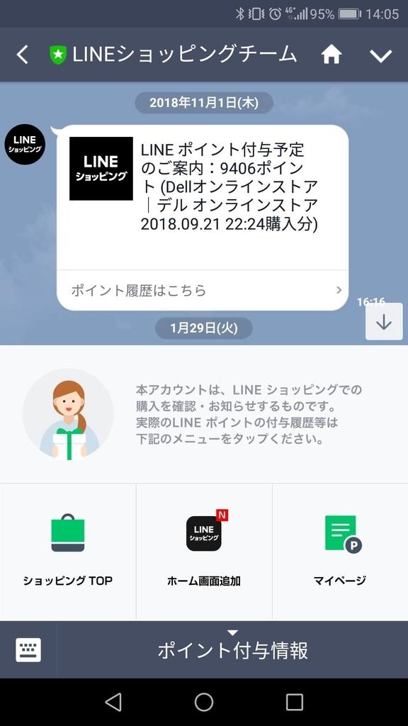 f:id:tatsu-n:20190206141012j:plain