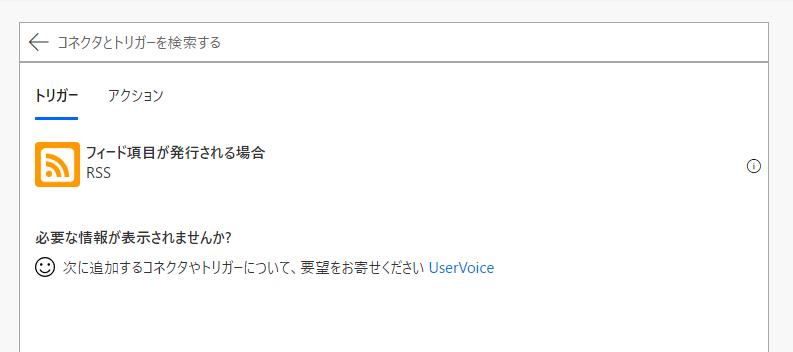 f:id:tatsu-n:20190218223035p:plain
