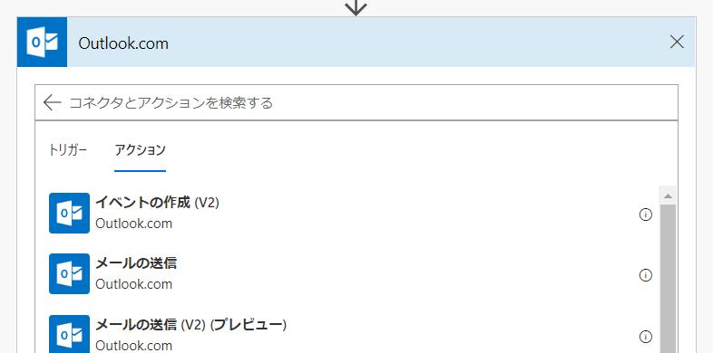 f:id:tatsu-n:20190218223541p:plain