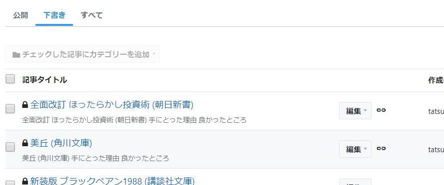 f:id:tatsu-n:20190218225225p:plain