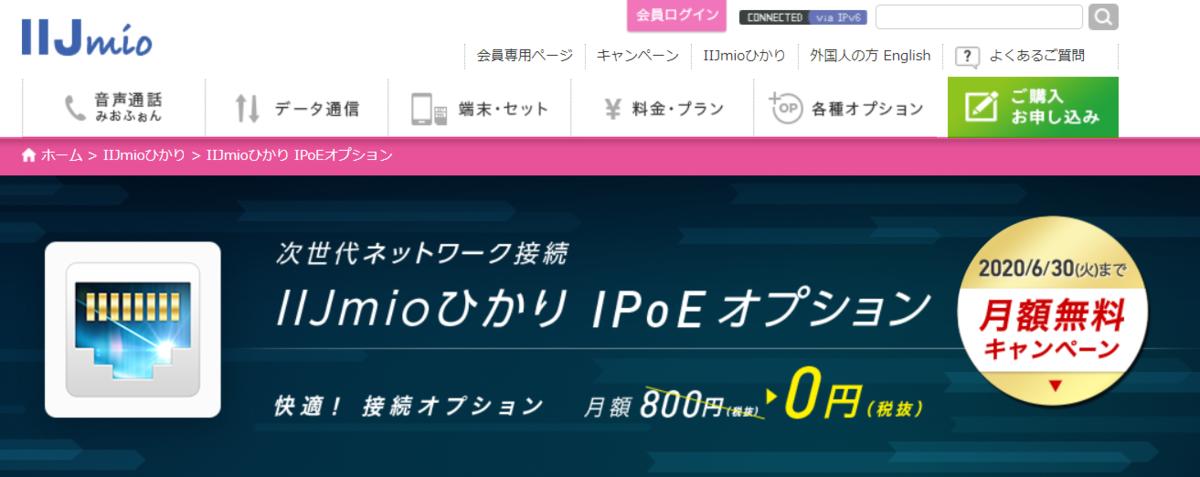 f:id:tatsu-n:20190820220410p:plain