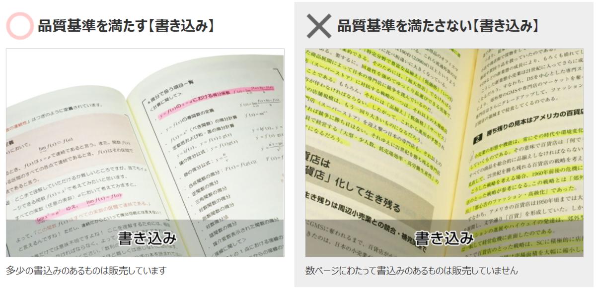 f:id:tatsu-n:20210505123921p:plain