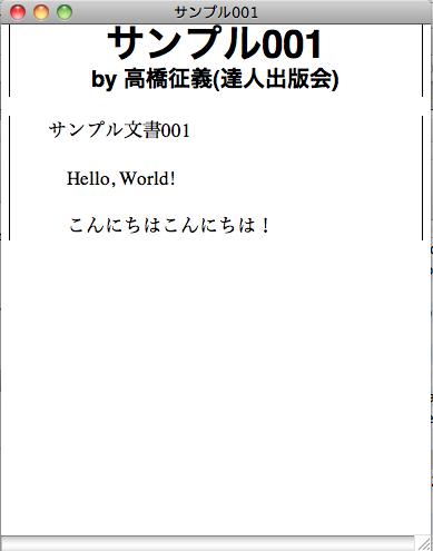 f:id:tatsu-zine:20100325020802p:image