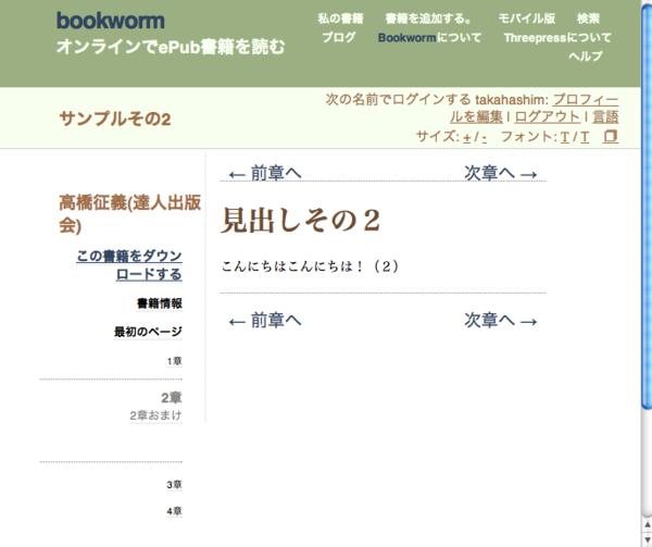 f:id:tatsu-zine:20100326022549p:image