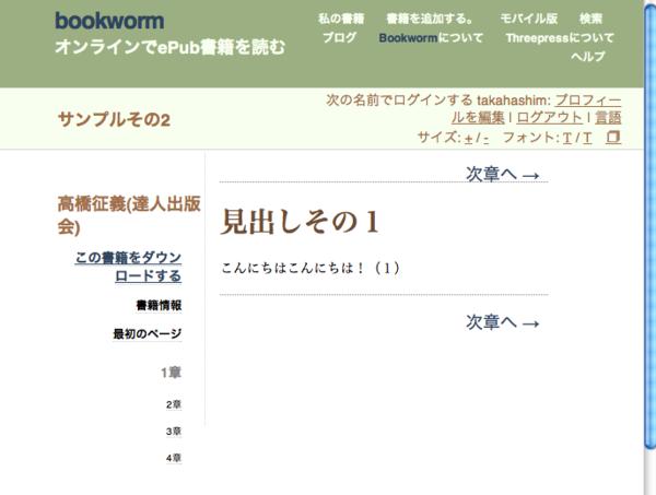 f:id:tatsu-zine:20100326022558p:image