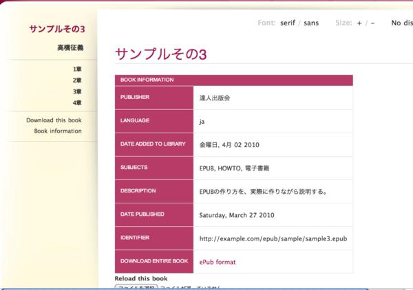 f:id:tatsu-zine:20100403103933p:image