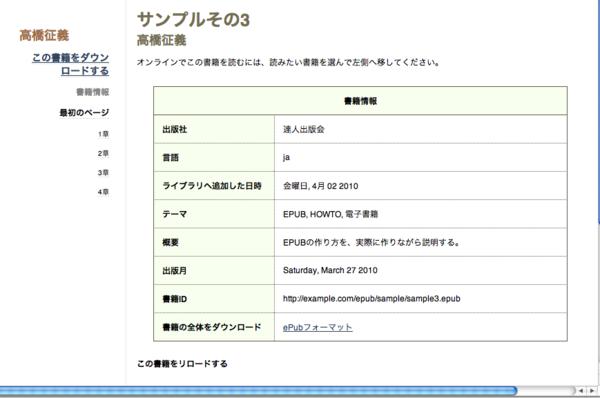 f:id:tatsu-zine:20100403103935p:image