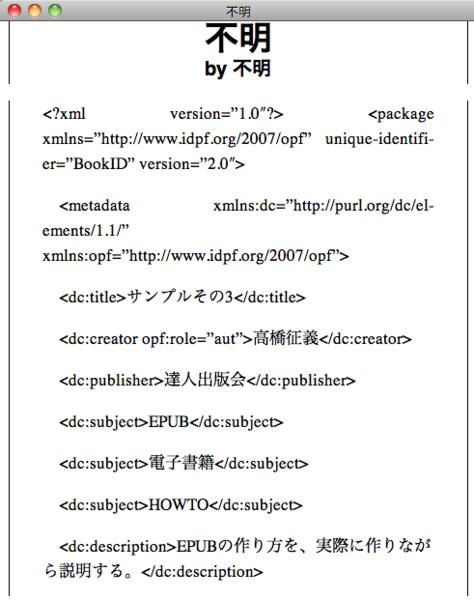 f:id:tatsu-zine:20100403103936p:image
