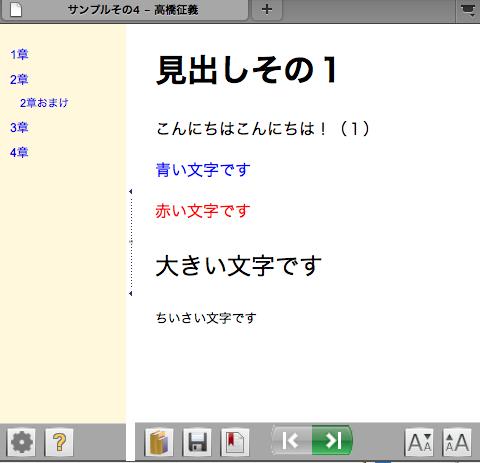 f:id:tatsu-zine:20100408144135p:image