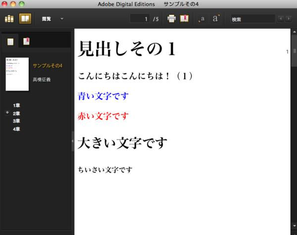 f:id:tatsu-zine:20100408144136p:image