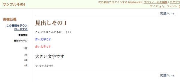 f:id:tatsu-zine:20100408144138p:image