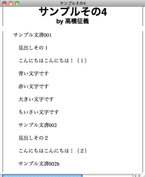 f:id:tatsu-zine:20100408144141p:image