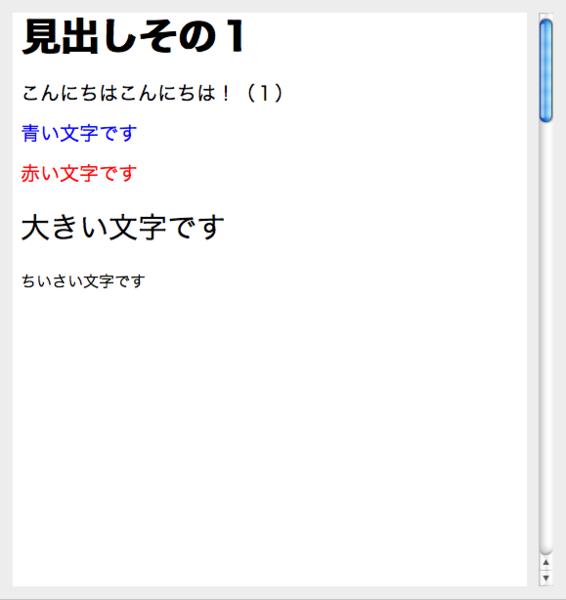 f:id:tatsu-zine:20100408144151p:image