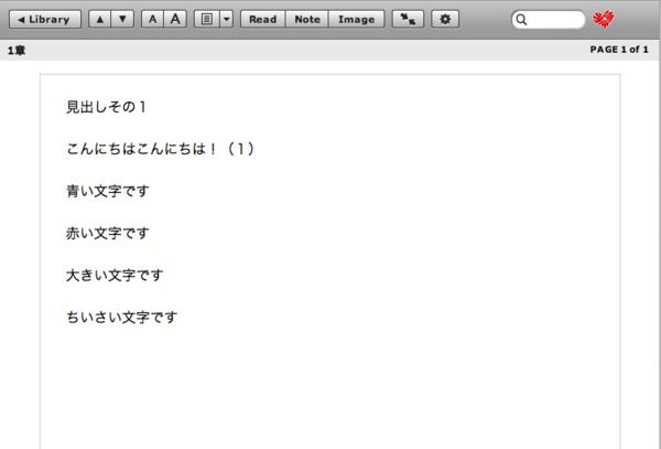 f:id:tatsu-zine:20100409161854p:image
