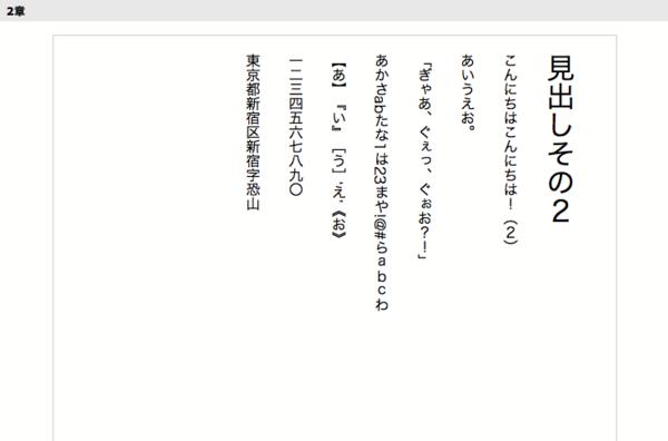 f:id:tatsu-zine:20100417021922p:image